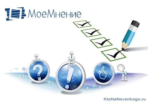 jövedelem az interneten befektetések nélkül ktonanovenkogo)