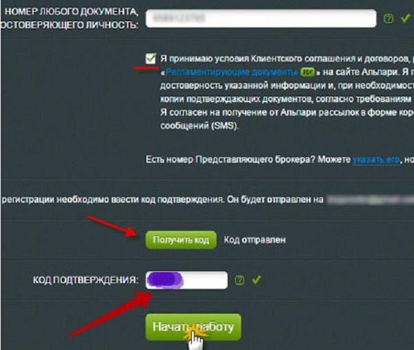 írjon tanácsadót a bináris opciókról)