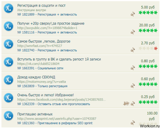 napi internetes kereset 1000)