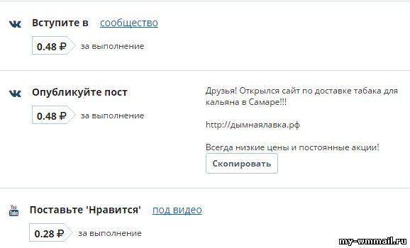valódi pénz opciók befektetés nélkül)