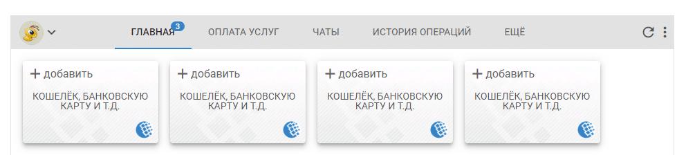 hol regisztrálhatok pénzt