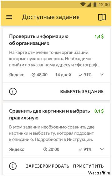 egy olyan oldal, ahol valóban pénzt lehet keresni