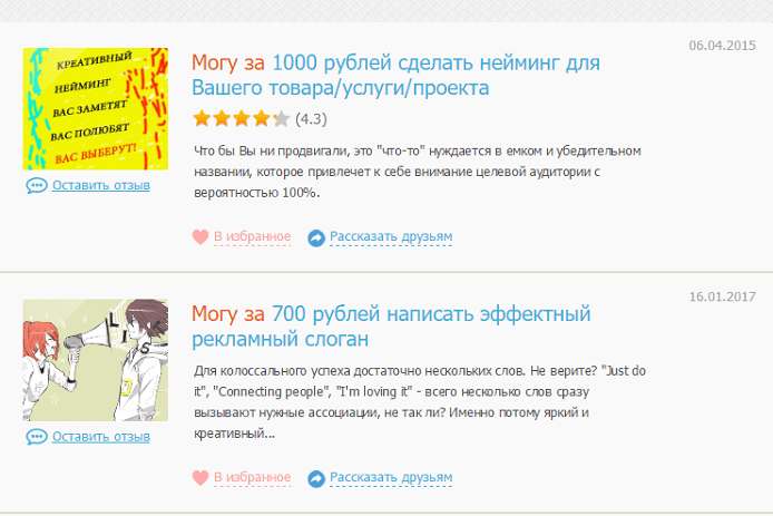 melyik internetes projektben lehet igazán pénzt keresni)