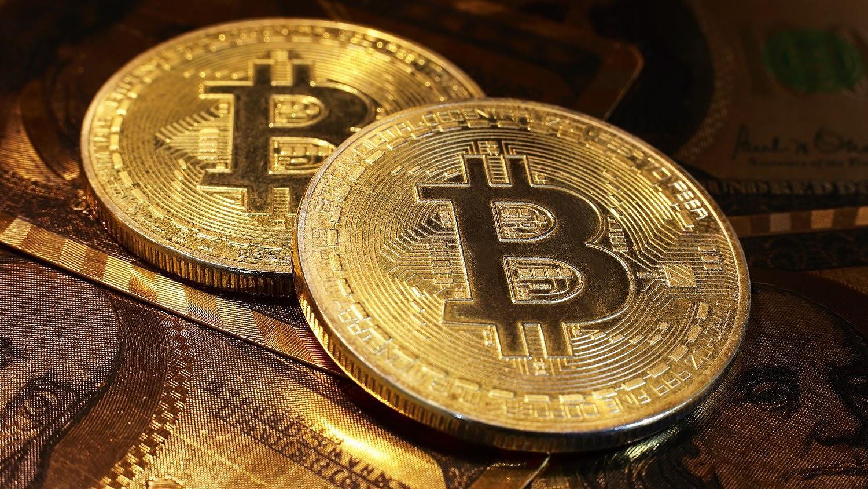 a bitcoin nehézsége