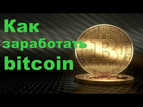 bitcoin típusú érmék)