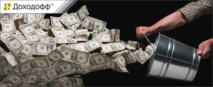 jó ötletek a pénz gyors megszerzéséhez)