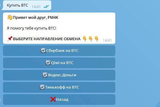 olyan webhelyek, ahol gyorsan kereshet bitcoinokat milyen gyorsan keresni