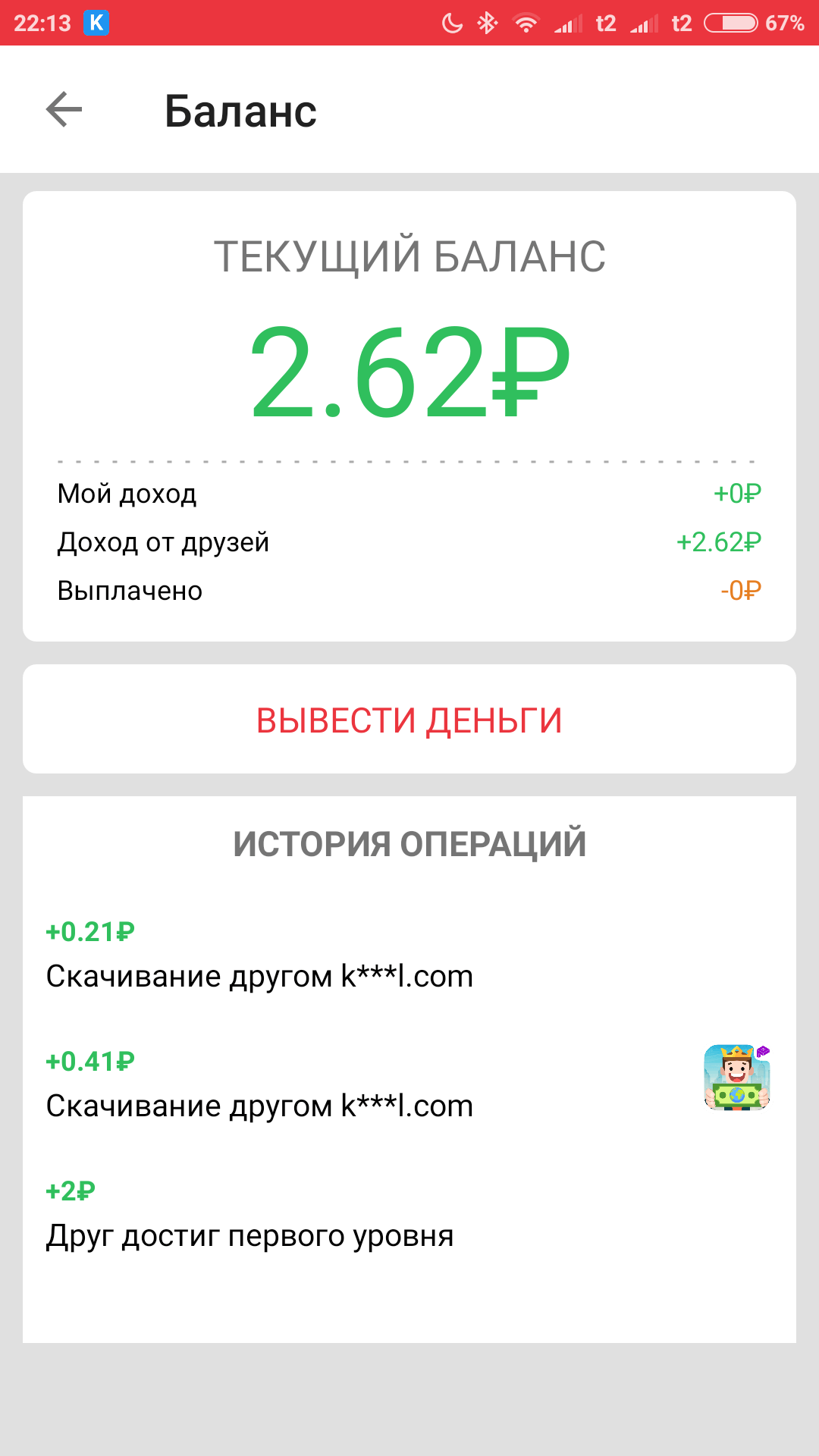 gyors bevétel visszavonással)