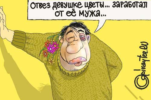 keresetet kereshet az interneten valós jövedelemmel)