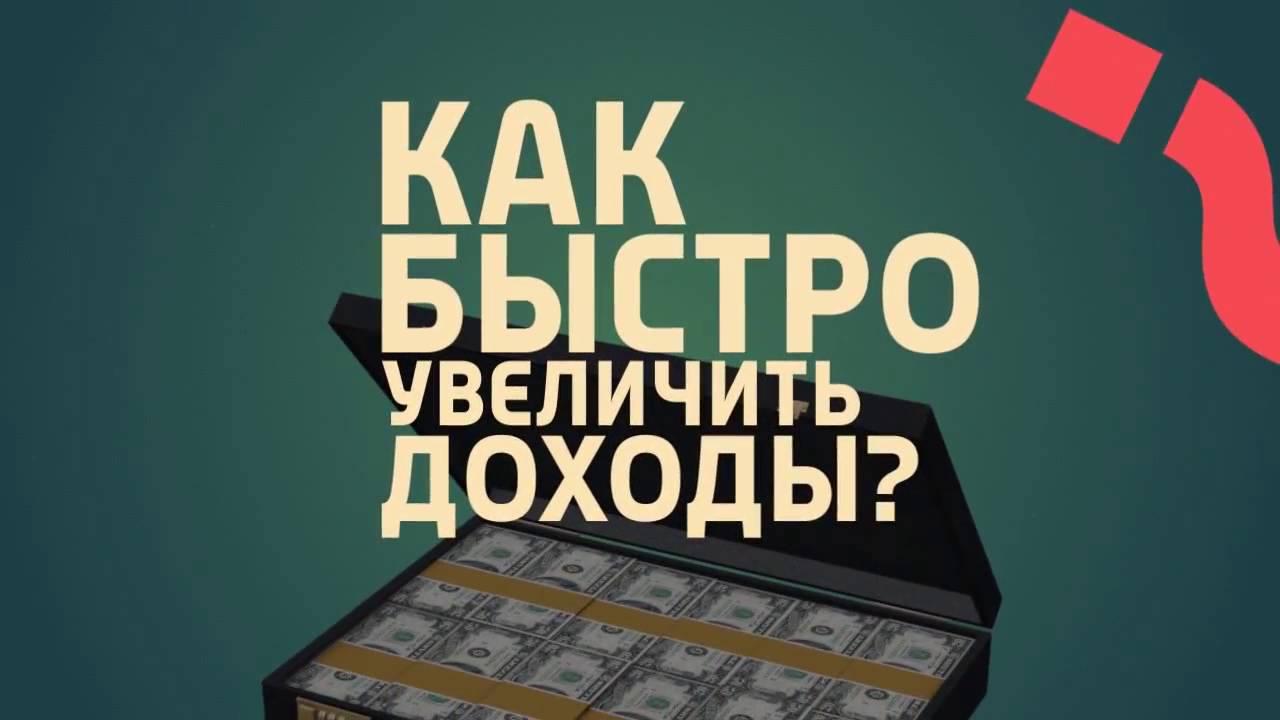 0 01 bitcoinot kereshet naponta