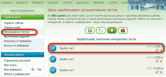 bevétel az internetes fizetés dollárban)
