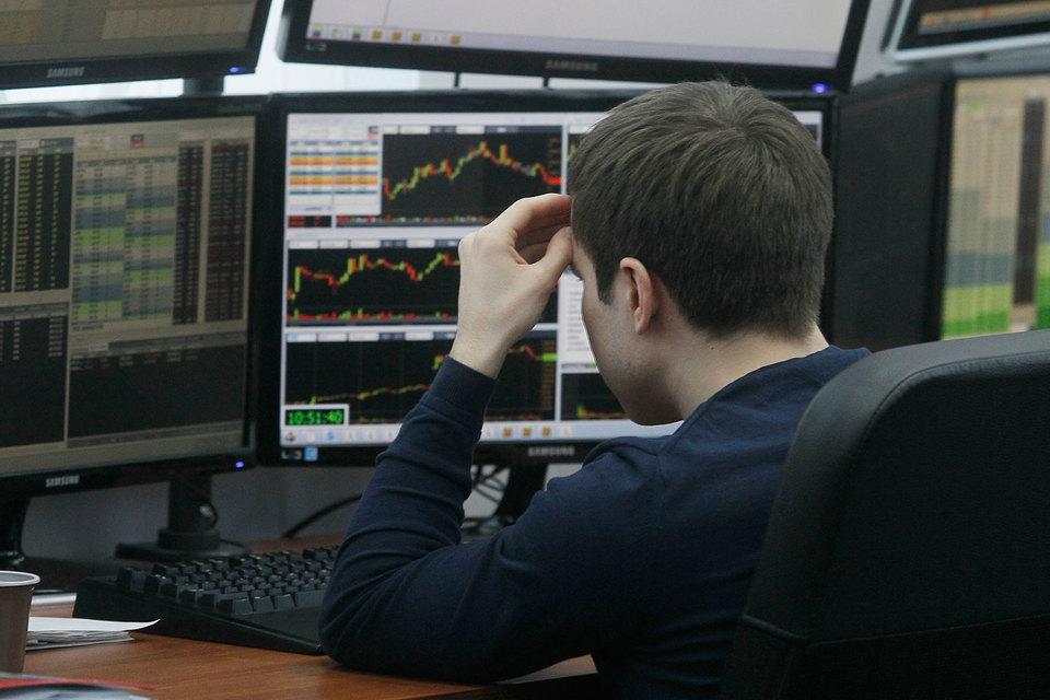 milyen számítógépre van szükség a kereskedéshez
