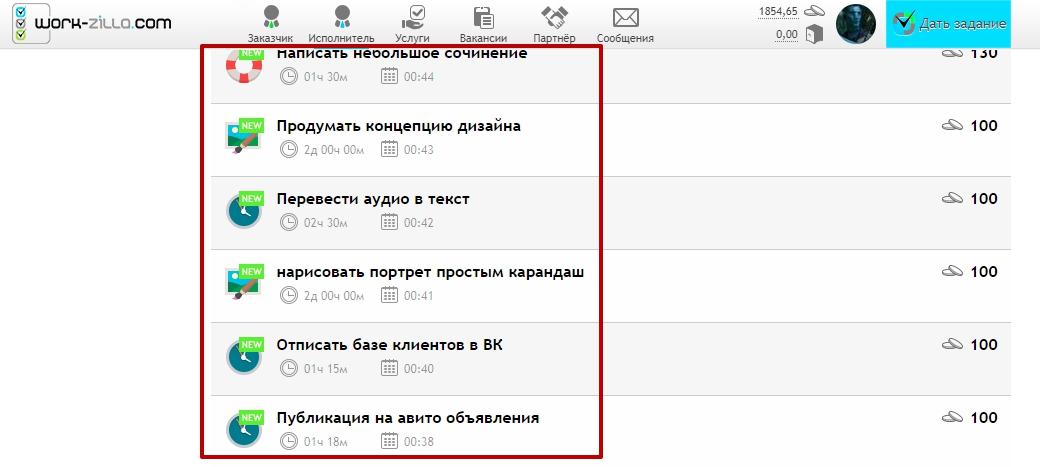 beruházások és fizetések nélkül dolgozzon az interneten)