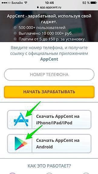 programok az opciókkal való pénzkereséshez)