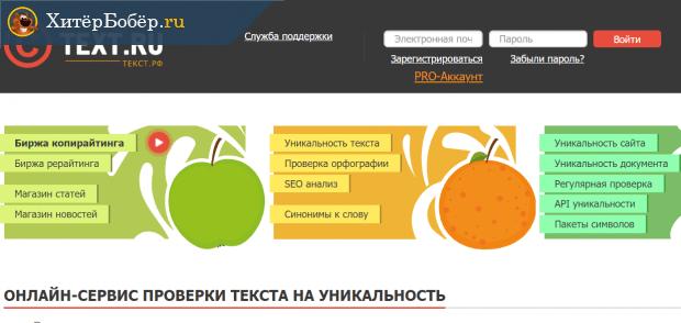 internetes kereseti terv)