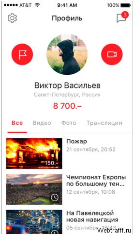 töltsön fel videót és keressen pénzt az interneten)