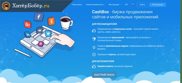 az internetes kereset eszközei)