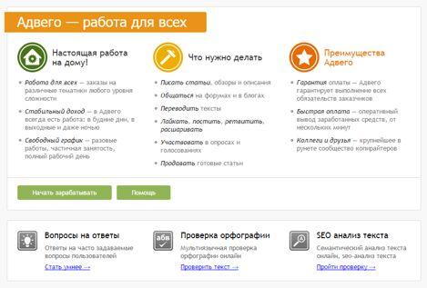 10 otthonról végezhető munka | vagcars.hu