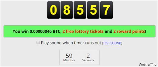 hogyan lehet gyorsan keresni 1 bitcoinot befektetések nélkül)