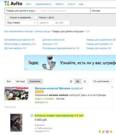 hogyan lehet gyorsan keresni 700-at az interneten keresztül)