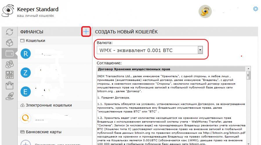 bitcoin pénztárcát választ