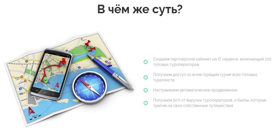olyan webhelyek, amelyeken pénzt kereshet)