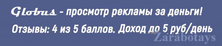 pénzt keresni anélkül, hogy pénzt fektetne be)