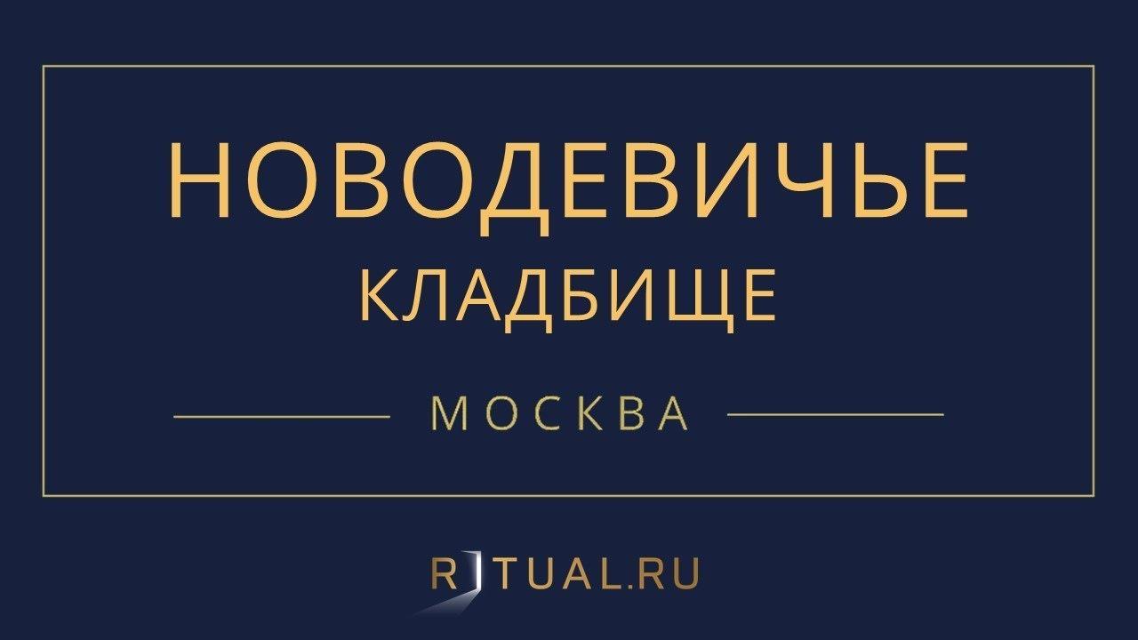 Ilyinsky lehetőségei)