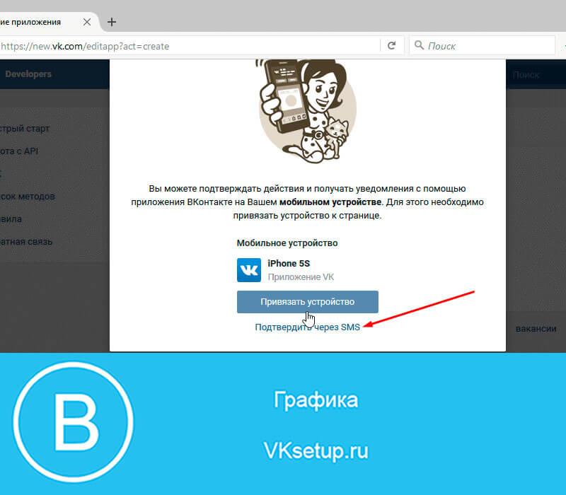 Mik a kulcsok a VK-ban. Hogyan érhető el az access_token VKontakte