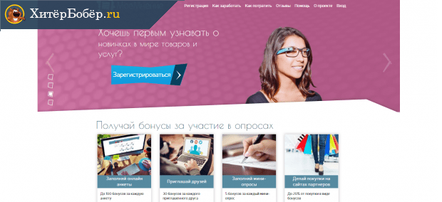hogyan lehet pénzt keresni az interneten Lettországban