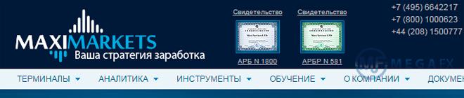 tervezi a bináris opciók betétjének felgyorsítását)