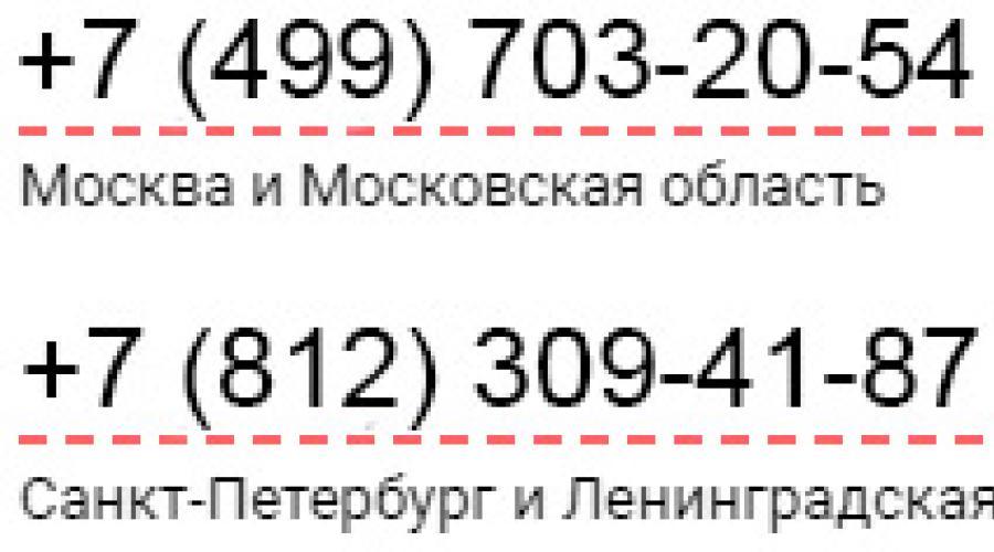 millió módon lehet pénzt keresni)