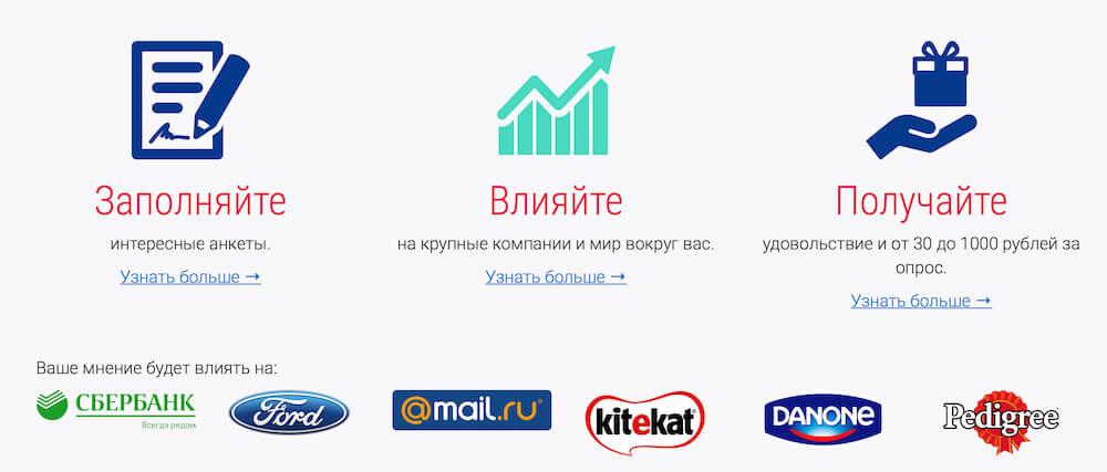 mamba pénzt keres)
