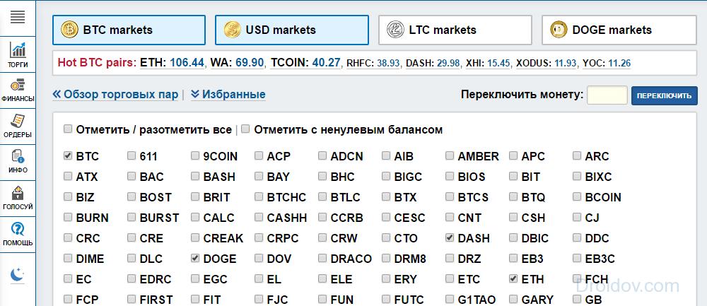 bitcoin csere és jövedelem