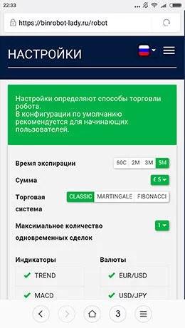 egy igazi webhely, ahol pénzt kereshet
