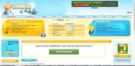 weboldal az internetes beruházásokról)