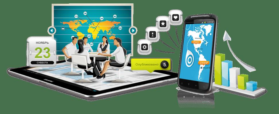 egy okostelefon, amely pénzt keres az interneten