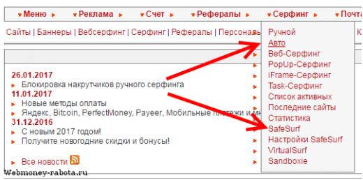 egy program, amely önmagában keres pénzt)