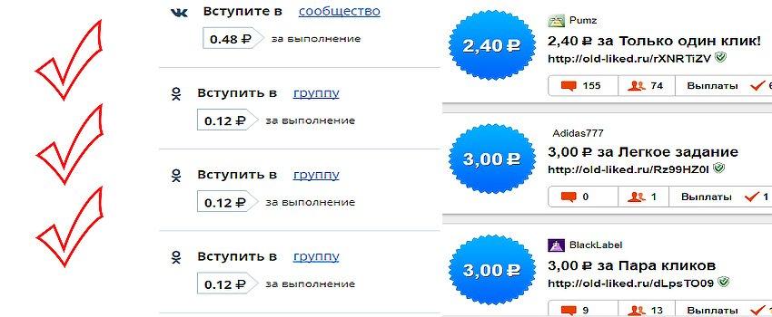 pénzt keresni mások pénzén)