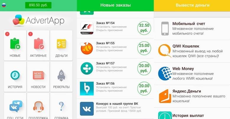 internetes bevételek napi fizetéssel)