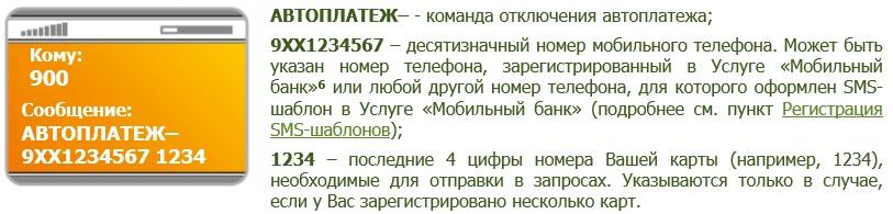 internetes kereset fizetéssel)