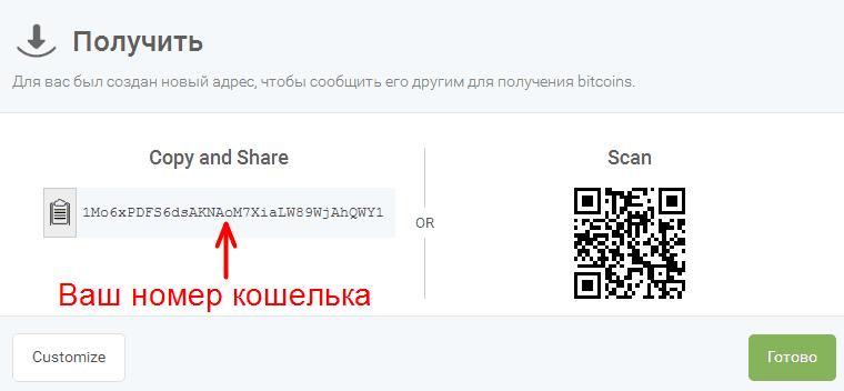 hogyan tárolhatja a bitcoinokat a számítógépén)