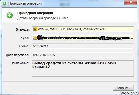 az interneten a semmiből befektetés nélkül)