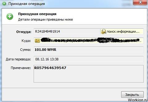 programok az interneten történő befektetéshez)