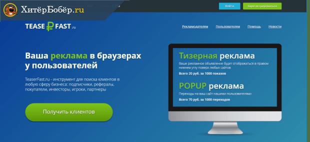 hozzon létre egy weboldalt az online pénzkeresésről
