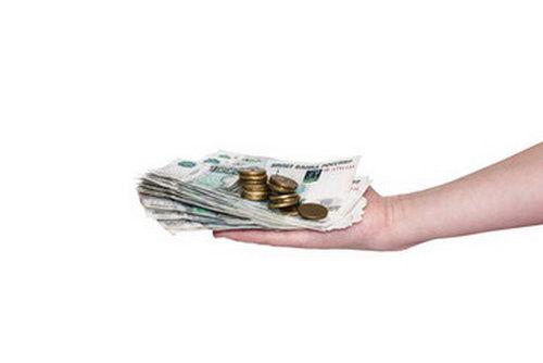 higany pénzt keresni)