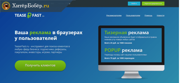 bevált webhelyek pénzkereséshez az interneten befektetés nélkül