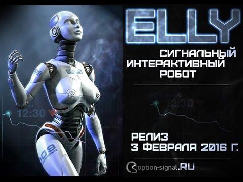 bináris robot videó)