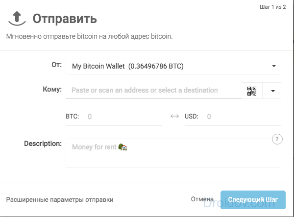 bitcoin hogyan szerezhet video-értékeléseket