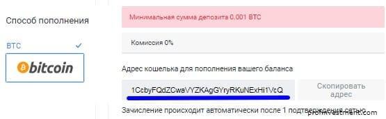 bitcoinokat keresve minimális visszavonással